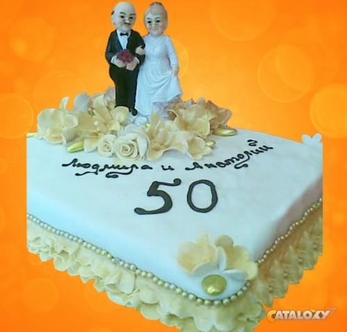 Солютаб торт на юбилей 50 лет женщине цена Сайга штатный ДТК