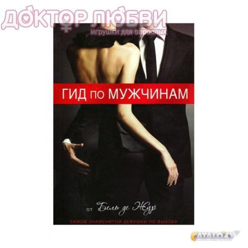 vakansii-dlya-pornoakterov-v-rossii