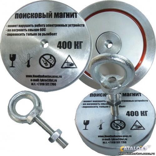 F600кг поисковый магнит неодимовый постоянный купить в росто.