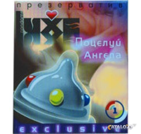 intim-igrushki-v-surgute-magazin
