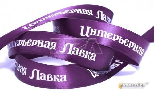 атласной упаковочной ленты с ...: riza.ooorf.ru/products/b856936-izgotovlenie-atlasnoy-upakovochnoy...