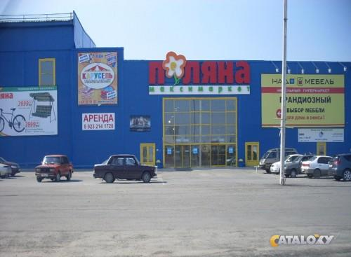 intimnaya-plastika-foto-i-tseni