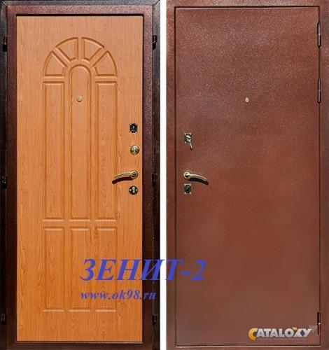 стальные двери в зао москва
