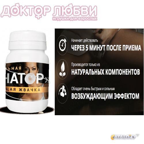 imbir-dlya-seksualnogo-vozbuzhdeniya