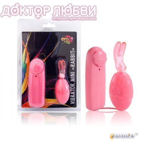 seks-shopi-v-ufe