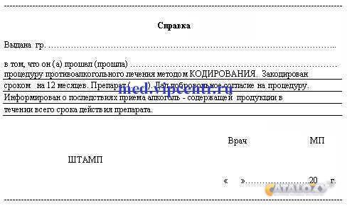 Справка от фтизиатра Чукотский проезд сколько стоит анализ на группу крови и резус-фактор в инвитро