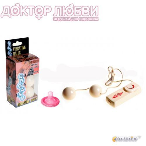 shariki-kitayskie-dlya-seksa