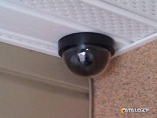 Скрытая камера охраны