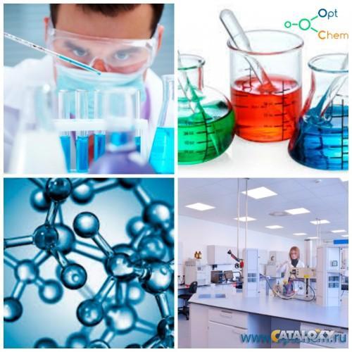 Химические реактивы доска объявлений бесплатно дать объявление с