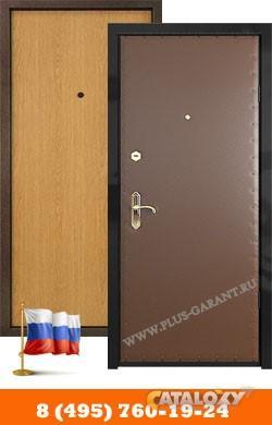 стальные двери от производителя гарант