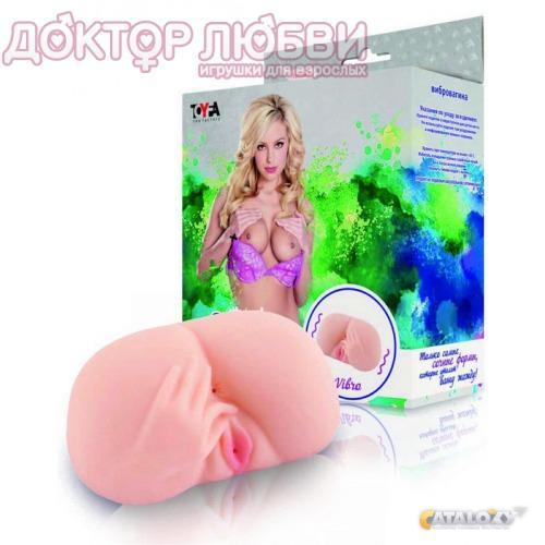 internet-magazin-eroticheskih-igrushek-v-sankt-peterburge