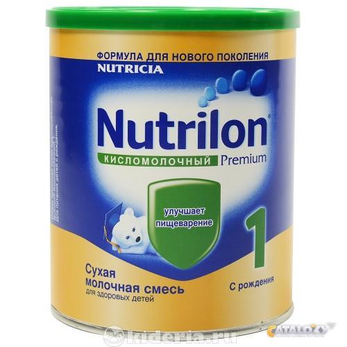 Нутрилон кисломолочный сколько