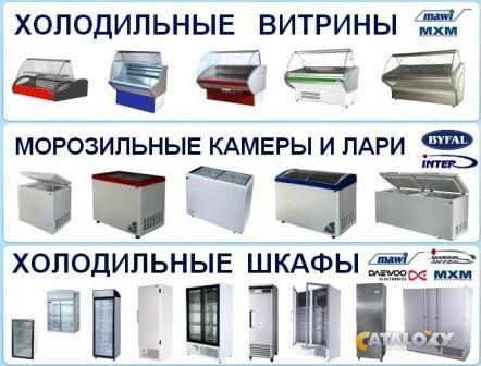 Паяный теплообменник ECO AIR NB 534 Самара Пластинчатый теплообменник HISAKA SX-94L Азов