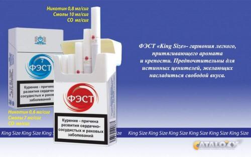 Где купить сигареты нз в спб купить сигарет в севастополе оптом