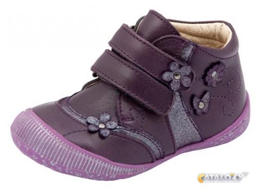 99f24ddfe Демисезонные ботинки Антилопа в Челябинскe, Весенняя обувь, цена ...